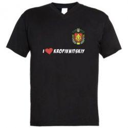 Мужская футболка  с V-образным вырезом I love Kropivnitskiy