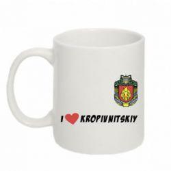 Кружка 320ml I love Kropivnitskiy