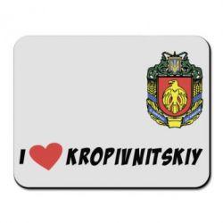 Коврик для мыши I love Kropivnitskiy