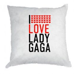 Подушка I love Lady Gaga - FatLine