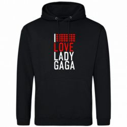 Толстовка I love Lady Gaga - FatLine
