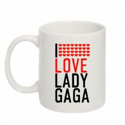 Кружка 320ml I love Lady Gaga - FatLine