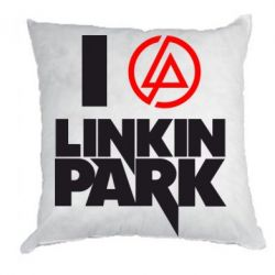 Подушка I love Linkin Park - FatLine
