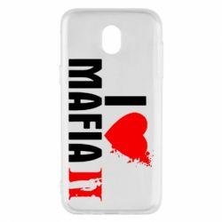 Чехол для Samsung J5 2017 I love Mafia 2