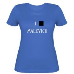 Женская I love Malevich - FatLine