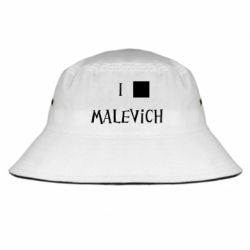 Панама I love Malevich