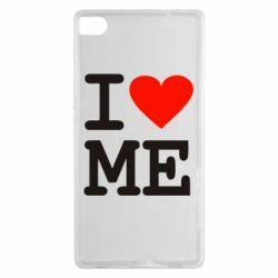 Чехол для Huawei P8 I love ME - FatLine