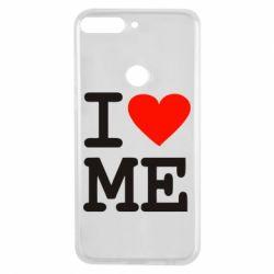 Чехол для Huawei Y7 Prime 2018 I love ME - FatLine