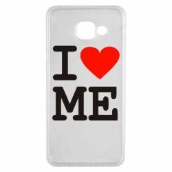 Чехол для Samsung A3 2016 I love ME - FatLine