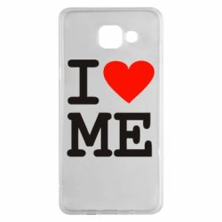 Чехол для Samsung A5 2016 I love ME - FatLine