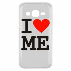 Чехол для Samsung J2 2015 I love ME - FatLine