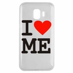 Чохол для Samsung J2 2018 I love ME