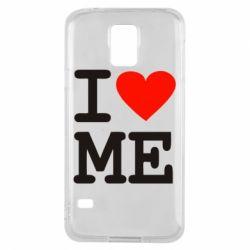 Чехол для Samsung S5 I love ME - FatLine