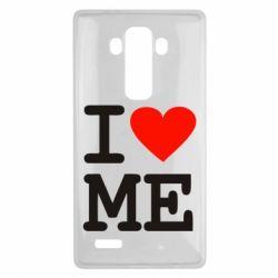 Чехол для LG G4 I love ME - FatLine