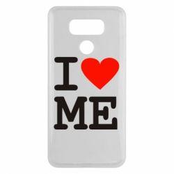Чехол для LG G6 I love ME - FatLine
