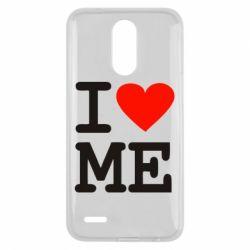 Чехол для LG K10 2017 I love ME - FatLine
