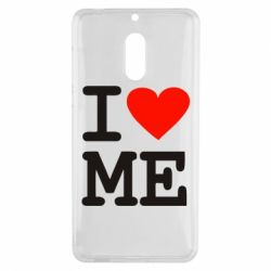 Чехол для Nokia 6 I love ME - FatLine