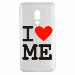 Чехол для Meizu 15 Plus I love ME - FatLine