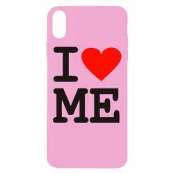 Чехол для iPhone Xs Max I love ME - FatLine