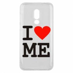 Чехол для Meizu 16 I love ME - FatLine