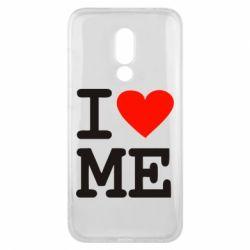Чехол для Meizu 16x I love ME - FatLine