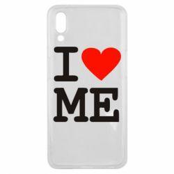 Чехол для Meizu E3 I love ME - FatLine