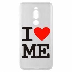 Чехол для Meizu Note 8 I love ME - FatLine