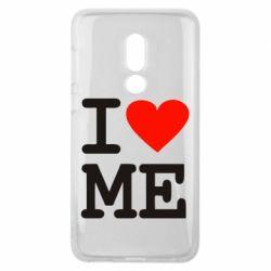 Чехол для Meizu V8 I love ME - FatLine