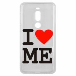 Чехол для Meizu V8 Pro I love ME - FatLine