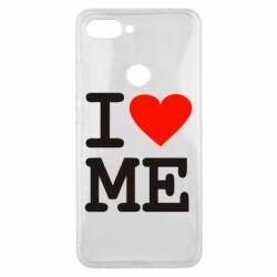 Чехол для Xiaomi Mi8 Lite I love ME - FatLine