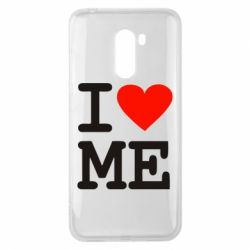 Чехол для Xiaomi Pocophone F1 I love ME - FatLine