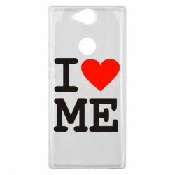 Чехол для Sony Xperia XA2 Plus I love ME - FatLine
