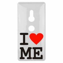 Чехол для Sony Xperia XZ2 I love ME - FatLine