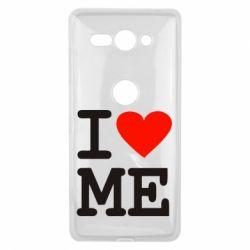 Чехол для Sony Xperia XZ2 Compact I love ME - FatLine