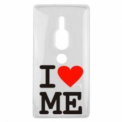 Чехол для Sony Xperia XZ2 Premium I love ME - FatLine
