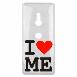 Чехол для Sony Xperia XZ3 I love ME - FatLine