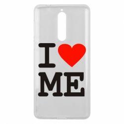 Чехол для Nokia 8 I love ME - FatLine