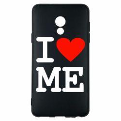 Чехол для Meizu 15 Lite I love ME - FatLine