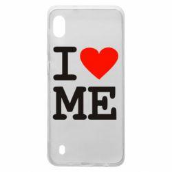Чехол для Samsung A10 I love ME