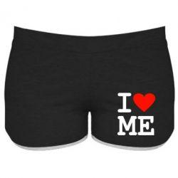 Женские шорты I love ME - FatLine