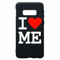 Чохол для Samsung S10e I love ME