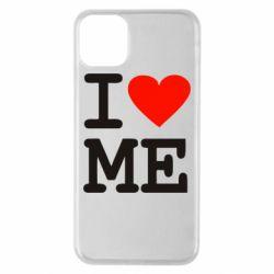Чохол для iPhone 11 Pro Max I love ME