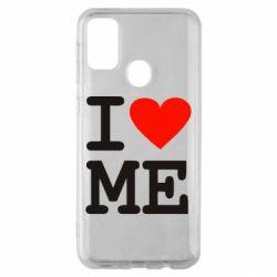 Чехол для Samsung M30s I love ME