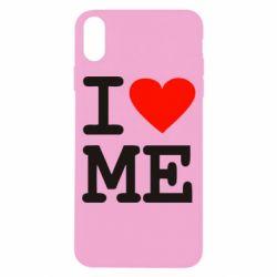 Чехол для iPhone X I love ME - FatLine
