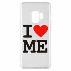 Чохол для Samsung S9 I love ME