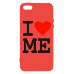 Чехол для iPhone5/5S/SE I love ME - FatLine