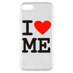 Чехол для iPhone 7 I love ME - FatLine