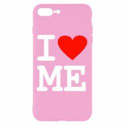 Чохол для iPhone 7 Plus I love ME