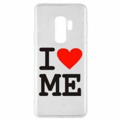 Чехол для Samsung S9+ I love ME - FatLine