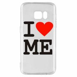 Чехол для Samsung S7 I love ME - FatLine